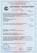 сертификат соответствия на клееный брус