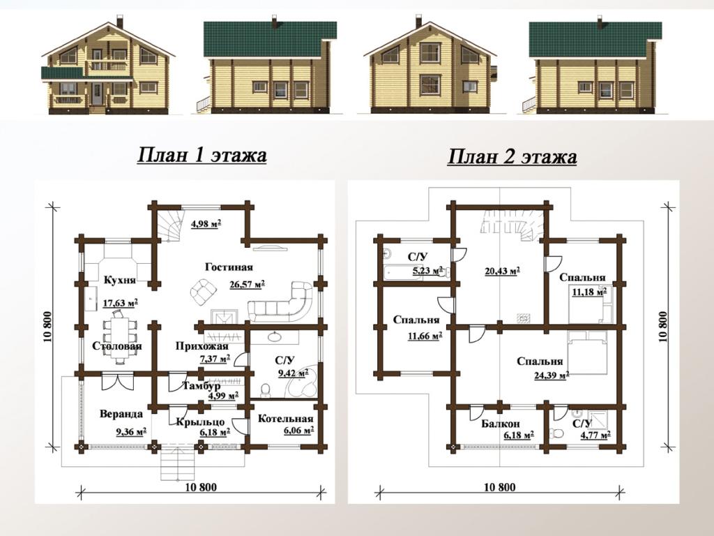 Дизайн загородного дома в стиле кантри - фото коттеджа